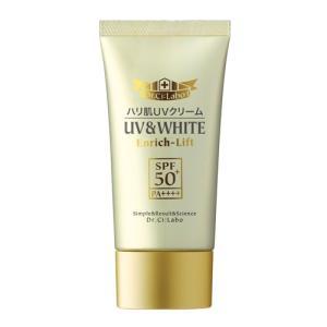ドクターシーラボ/UV&WHITEエンリッチリフト50+ 日焼け止め|cosmecom
