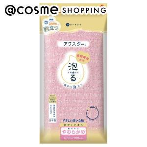 ルーネシモ/ボディタオル アワスター(やわらかめ) ボディ洗浄タオル cosmecom