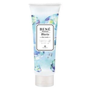 ベーネ プレミアム(BENE Premium)/ブルーリア モイストリペア ヘアマスク|cosmecom