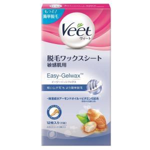 Veet(ヴィート)/ヴィート 脱毛ワックスシート 敏感肌用|cosmecom