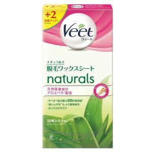 Veet(ヴィート)/ヴィートナチュラルズ脱毛ワックスシート|cosmecom