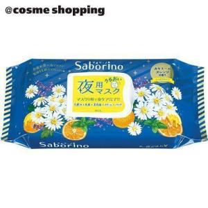 サボリーノ/お疲れさマスク|cosmecom