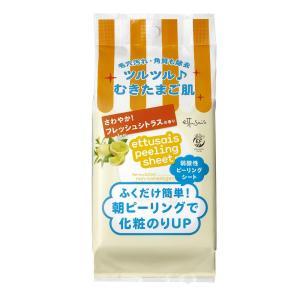 エテュセ/ふきとりピーリングシートN FC(本体/さわやかなフレッシュシトラスの香り)|cosmecom