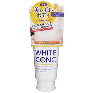 ホワイトコンク/薬用ホワイトコンク ボディゴマージュCII(グレープフルーツの香り)|cosmecom