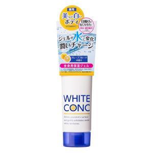 ホワイトコンク/ウォータリークリームII(グレープフルーツの香り)
