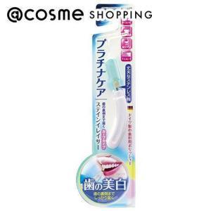 エビス/ステインイレイサー(1) cosmecom