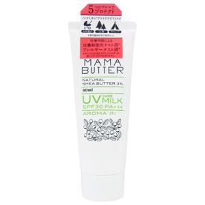 ママバター/UVケアミルクアロマイン(SPF30 PA+++...