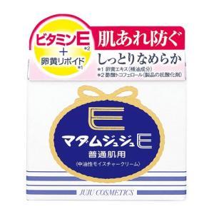 人の皮脂に近い脂質類を含む天然補油成分「卵黄リポイド」と「ビタミンE」配合の肌あれを防ぐエイジングケ...