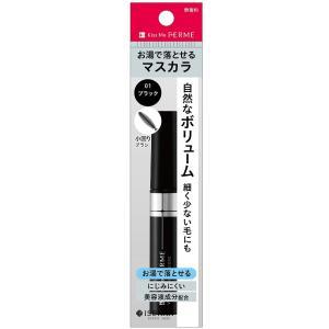 キスミーフェルム/ボリュームアップマスカラ(01 ブラック)|cosmecom