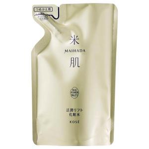 米肌(MAIHADA)/活潤リフト化粧水(つめかえ用)(詰替え/みずみずしさも併せ持つ絶妙なまろやかさ/無香料)|cosmecom
