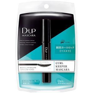 D.U.P/カールキーパー マスカラ|cosmecom