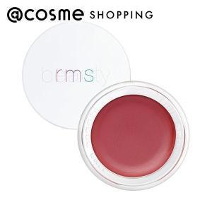 rms beauty/リップチーク(本体 illusive(イルーシブ))|cosmecom