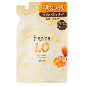hacica/ディープモイスト シャンプー1.0 (詰替え)|cosmecom
