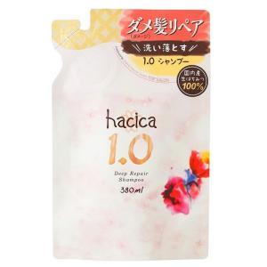 hacica/ディープリペア シャンプー1.0(詰替え)|cosmecom