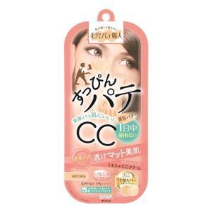 毛穴パテ職人/ミネラルCCクリーム NM |cosmecom