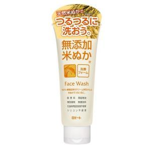 ロゼット/無添加米ぬか洗顔フォーム(本体/しっとり/無香料) cosmecom