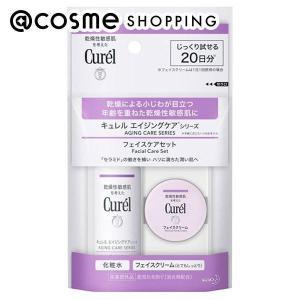 キュレル/エイジングケアシリーズ ミニセット(本体) キュレル|cosmecom