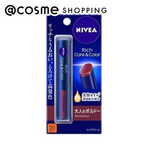 ニベア/リッチケア&カラー リップ(本体 ボルドー) ニベア|cosmecom