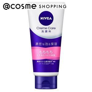 ニベア/ニベア クリームケア洗顔料 とてもしっとり(本体/とてもしっとり) ニベア 洗顔料 cosmecom
