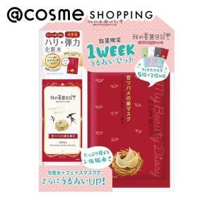 我的美麗日記(私のきれい日記)/我的美麗日記 1WEEKうるおいセット 官ツバメの巣 私のきれい日記|cosmecom