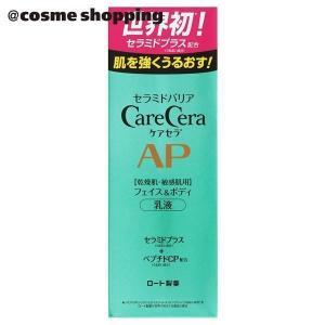 ケアセラ/APフェイス&ボディ乳液|cosmecom