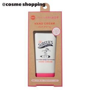 サーファーズダイアン/プロテクトハンドクリーム(フィグ&ローズマリーの香り)|cosmecom