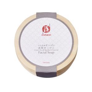 まかないこすめ/宇治産緑茶と竹炭の洗顔せっけん|cosmecom