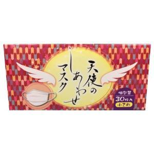 Koo(クウ)/天使のしあわせマスク個包装(小さめ) cosmecom