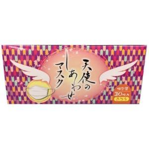 Koo(クウ)/天使のしあわせマスク個包装(ふつう) cosmecom