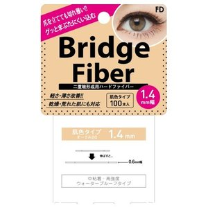FD(エフディ)/FDブリッジファイバーI I(ヌーディ/1.4mm) FD|cosmecom