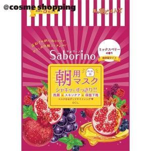サボリーノ/【11月13日発売】目ざまシート 完熟果実の高保湿タイプ(5枚入り)|cosmecom