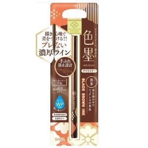 日本の墨から着想を得た濃厚インクのアイライナー。高発色で色ブレ知らず、どんなアイシャドウの上でも鮮や...