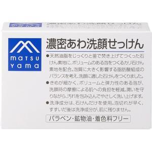 M-mark/濃密あわ洗顔せっけん|cosmecom