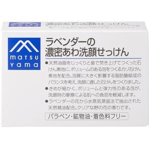 M-mark/ラベンダーの濃密あわ洗顔せっけん|cosmecom
