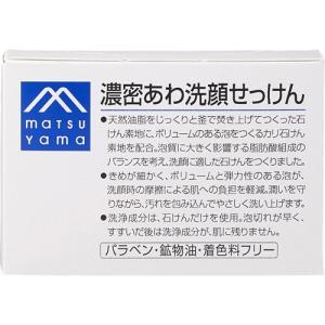 M-mark/濃密あわ洗顔せっけん(ミニサイズ)|cosmecom