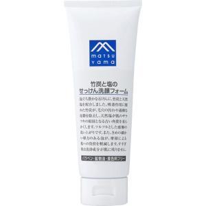 M-mark/竹炭と塩のせっけん洗顔フォーム cosmecom