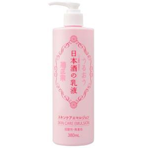 菊正宗/日本酒の乳液RN(日本酒の香り)|cosmecom