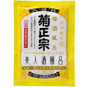 菊正宗/美人酒風呂 梅酒風呂 甘酸っぱく芳醇な梅酒の香り|cosmecom