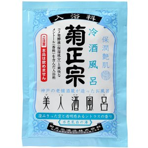 菊正宗/美人酒風呂 冷酒風呂 澄みきった空と透明感あるシトラスの香り|cosmecom