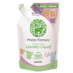 Happy Elephant(ハッピーエレファ...の関連商品2