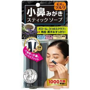 ツルリ/ツルリ 小鼻磨きソープ|cosmecom