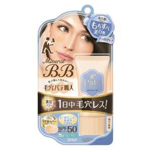 毛穴パテ職人/ミネラルBBクリーム BU(本体 明るい肌色) cosmecom