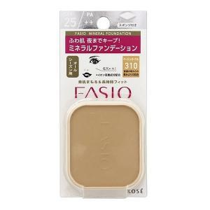 ファシオ/ミネラル ファンデーション(ベージュオークル・310)|cosmecom