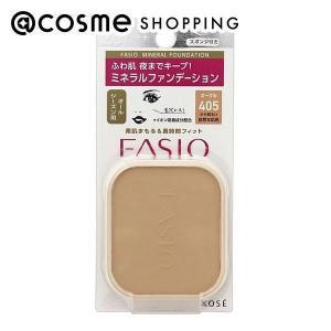 ファシオ/ミネラル ファンデーション(オークル・405)|cosmecom