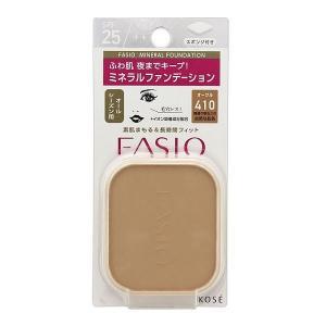 ファシオ/ミネラル ファンデーション(オークル・410)|cosmecom