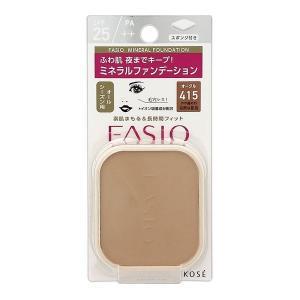 ファシオ/ミネラル ファンデーション(オークル・415)|cosmecom