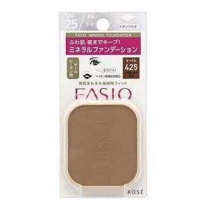 ファシオ/ミネラル ファンデーション(オークル・425)|cosmecom