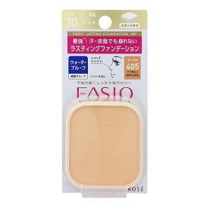 ファシオ/ラスティング ファンデーション WP(オークル・405)|cosmecom