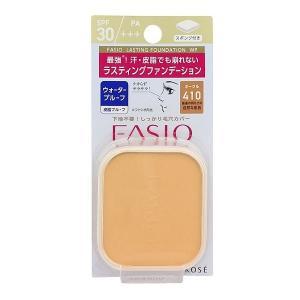 ファシオ/ラスティング ファンデーション WP(オークル・410)|cosmecom