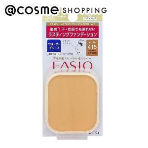 ファシオ/ラスティング ファンデーション WP(オークル・415)|cosmecom